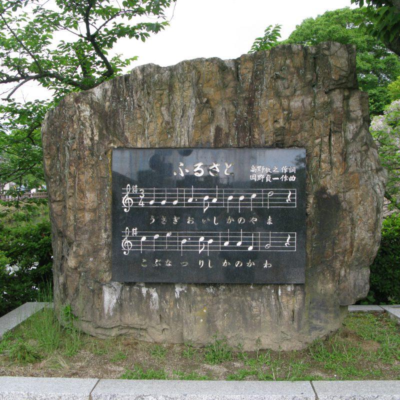 鳥取県菓子工業組合の理事会と総会