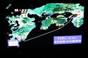 九州に行ってきました④