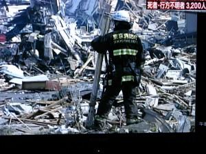 気・東北関東大地震
