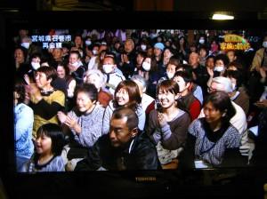 テレビ・石巻