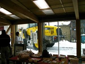 鳥取よりぼやき川柳・2012.02.25
