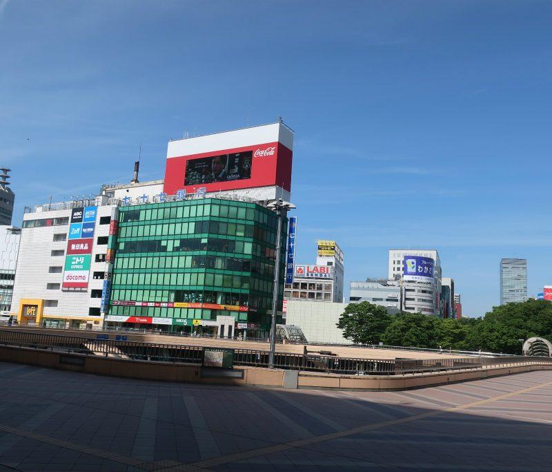 仙台、会津、日光、横浜への旅⑤