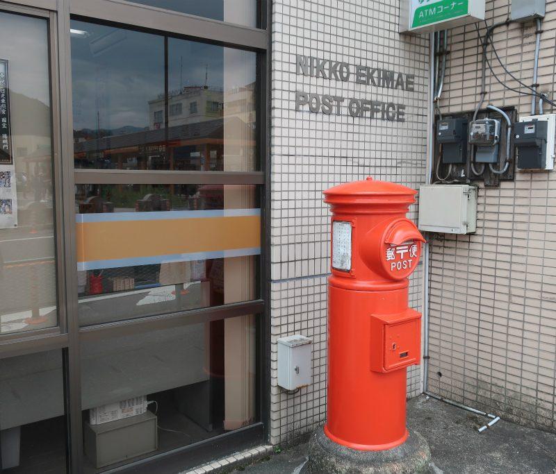 仙台、会津、日光、横浜への旅⑫