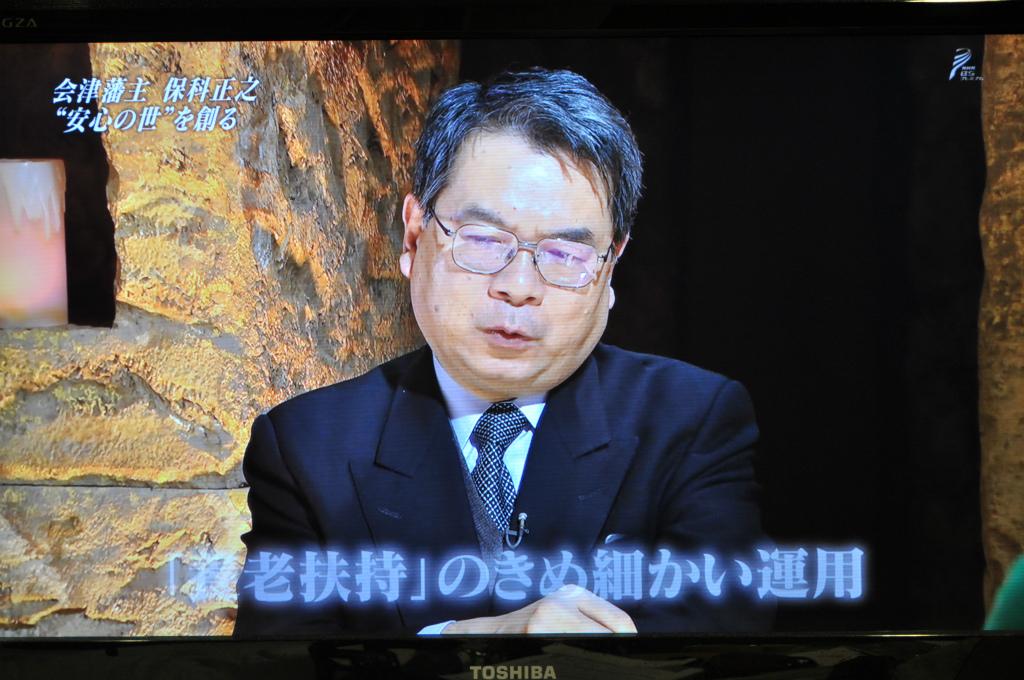 ホテイ堂日記 » Blog Archive » ...