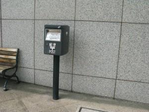 島根県立美術館へ行く⑥