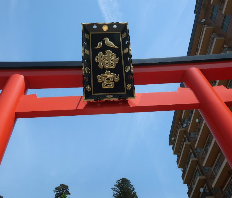 仙台、会津、日光、横浜への旅⑥